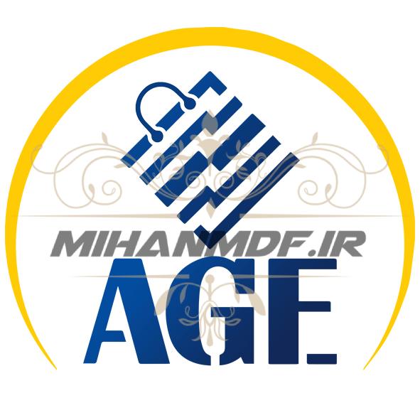 هایگلاس AGE