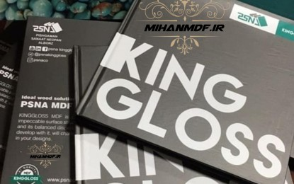 پلی گلاس کینگ گلاس King Gloss