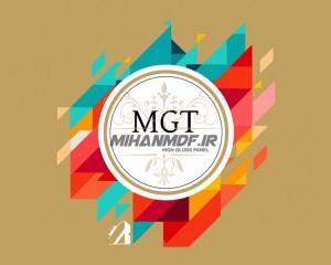 هایگلاس MGT