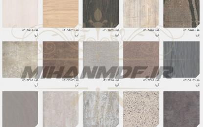 صفحه کابینت پاک چوب