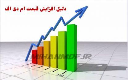 دلیل افزایش قیمت ورق ام دی اف
