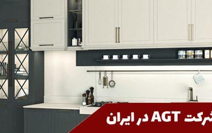خرید ورق هایگلاس AGT