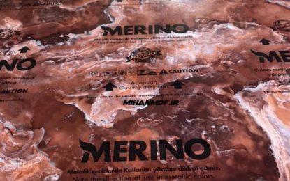 هایگلاس MERINO